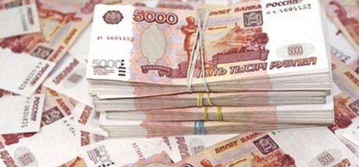 США не станут экстрадировать в Россию Сергея Данилочкина