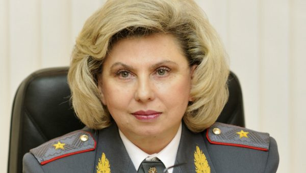 Нынешний статус Крыма препятствует экстрадиции украинцев на родину
