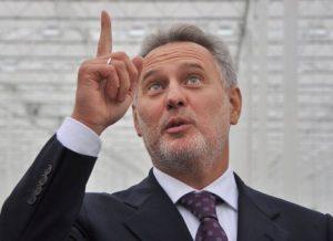 США намерены обжаловать отказ Австрии в экстрадиции Дмитрия Фирташа