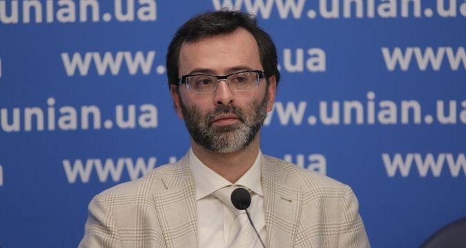 В Верховную Раду Украины внесен законопроект об экстрадиции лиц, незаконно посещающих Крым