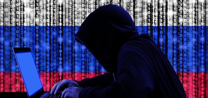 США просят Россию выдать хакеров