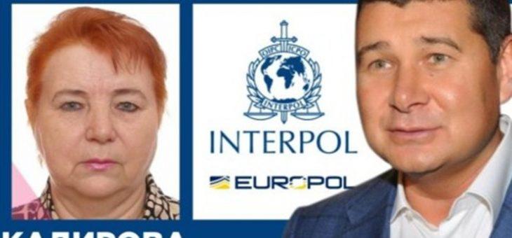 В ГПУ Украины отправлены документы на экстардицию матери Онищенко