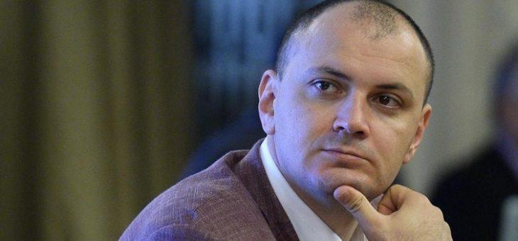 Румыния просит Сербию об экстрадиции Себастьяна Гицэ