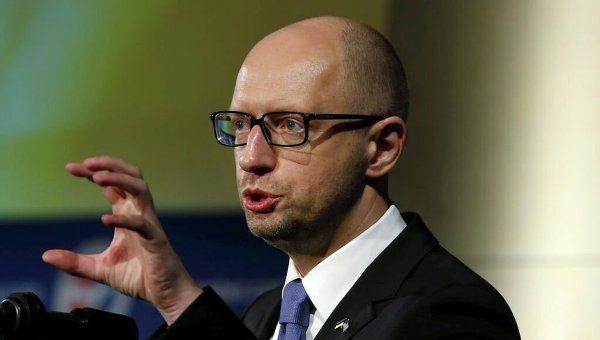 Российская Федерация требует экстрадиции Арсения Яценюка
